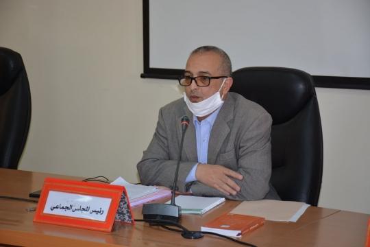 كلمة السيد الرئيس إبراهيم بوغضن رئيس جماعة تيزنيت في افتتاح أشغال الدورة العادية لشهر ماي 2021